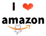 Amazonで買ってよかったものまとめ