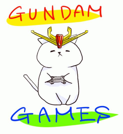 ガンダムゲームでおすすめの作品