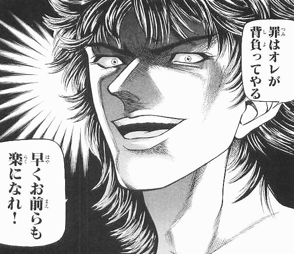 カメレオン・藤丸達也