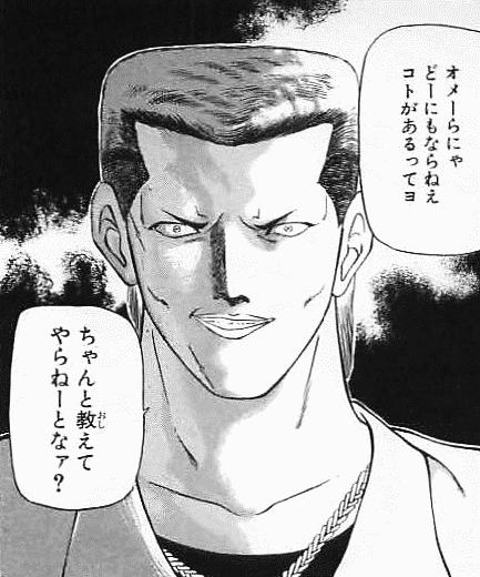 カメレオン・滝沢勇人